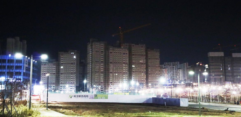 장동민원주집1