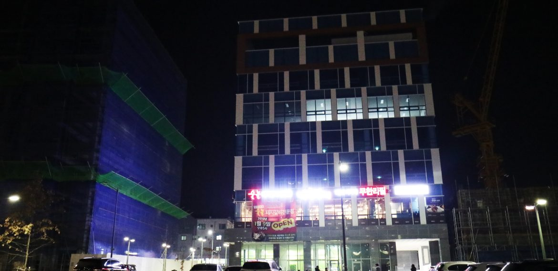 장동민원주집4