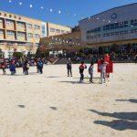 사동초등학교