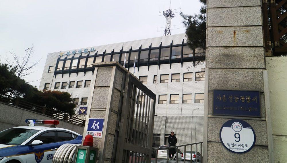 서울에어비앤비창업11