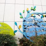 서울에어비앤비창업17